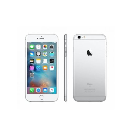 Apple iPhone 6s 128GB Silver                MKQU2PM/A