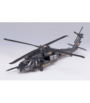 MH-60L DAP Black Hawk
